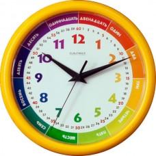 Часы круглые настенные