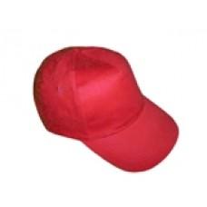Бейсболка красная с застежкой липучкой