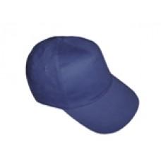 Бейсболка темно-синяя с металлической застежкой