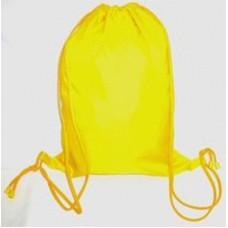 Рюкзак Школа желтый